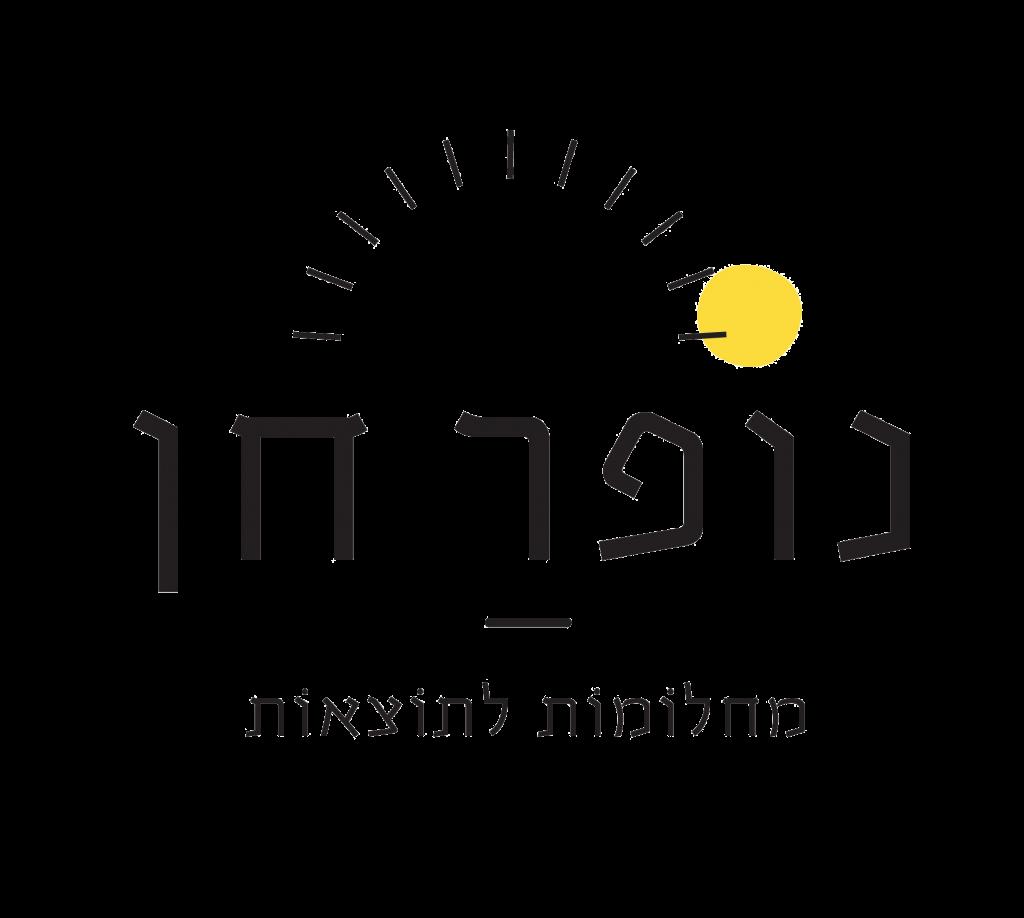 לוגו דף נחיתה נופר